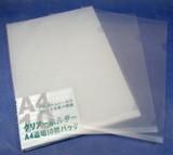 ■大幅値下げ■クリアホルダー A4透明 10枚入 0.2mm厚 クリアファイル