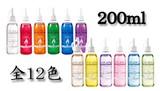 【オイルランプ用】12本単位 レインボーオイル200mlサイズ(全12色)