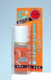 コエンザイムQ10+スーパーヒアルロン酸美容液