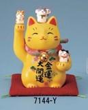 「心を癒す置物とインテリア」大開運招き猫(2色)