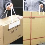 【重たい荷物に】タックハンドル 【透明・白色】