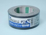 オカモト カラークラフトテープNO.228 クロ