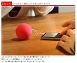 【☆大特価☆!! オープンプライス】媒体掲載商品DIME NO.09 ☆スピーカー☆ミュージックバルーン
