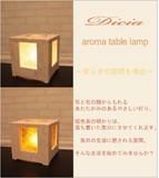 【間接照明としてもお勧め】ストーン×ガラスのアロマランプ