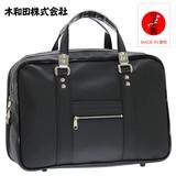 ガブロンY付銀行ボストンバッグ42cm 鞄の聖地兵庫県豊岡市製 日本製
