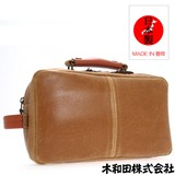 Genuine Leather Attached Retro Clutch Toyooka (Japan)