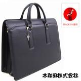 定番ブリーフ バッファロ片手アオリブリーフバッグ 鞄の聖地兵庫県豊岡市製 日本製