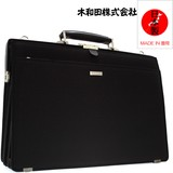 Dulles Bag Genuine Leather Attached Toyooka (Japan)