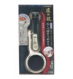 Loupe Attached Fingernail Clippers Pouch Attached