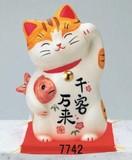 「置物とインテリア」開運招き猫 No1