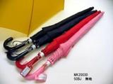 ●子供傘【無地学童傘】 ●50cmジャンプ傘<格安商品>