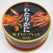 ◆消耗品◆わたりガニ紅ずわいブレンド単品/食品・缶詰