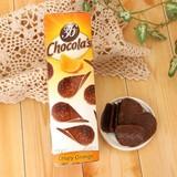 【神戸倉庫】チョコチップス 36枚入(オレンジ)