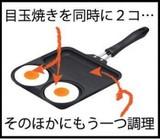 とりぷるぱん(キッズパーティー)(KS-2759)