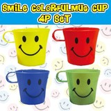 ★☆SALE☆★ スマイルカラフルマグカップ4色セット