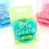 ◆透明ピアス◆抗菌剤入り!医療用樹脂使用【Pia Guard(ピアガード)・Pia Stick(ピアスティック)】