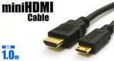 ミニHDMIケーブル<miniHDMI端子−HDMI端子>  0.5m・1m・1.5m・2m・3m
