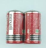 マクセル単2マンガン 2P【電池】【防災用品】