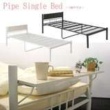 Movable Single Bed Ivory Black FUJI TRADE