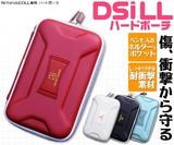 衝撃に強い  DSiLL専用ハードポーチ