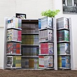 書棚 日本製 低ホルムアルデヒド DVD・CD・コミック 本棚 ホワイト