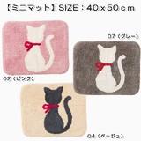 【定番商品】★大人気!!★ネコ(猫)の後ろ姿が愛らしい♪ミニマット