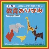 幼児から大人まで幅広く使える「折紙」