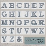 ≪売れ筋≫Lサイズ ♪ブリキアルファベット お好きな文字を組み合わせて♪