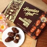 マカデミアナッツチョコレート TIKI 8oz
