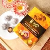 【 Hawaiian Host/ハワイアンホースト 】ハワイアンハニー マカデミアナッツチョコレート