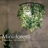 ミニ フォレスティ ペンダントランプ  Mini-foresti P/L