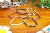 Casual Ethnic Plus Wood Bracelet Slim