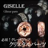 アクセサリーのアクセントに☆クリスタルロンデルパーツ(6mm)