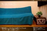 模様替え上手の私の秘密アイテム☆【インド綿プレーンマルチカバー(セミダブル)】アジアン雑貨