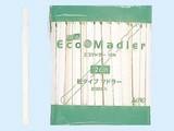 エコマドラー12cm 200本入