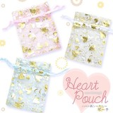 Heart Pouch Pouch Contents