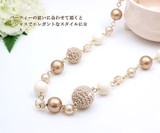 VAJRA Cotton Ball Mix Pearl Long Necklace Brown Pearl Party