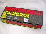 【オリジナルの時計を製作】ムーブメント10ヶパック