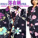 涼感ばっちり、ゆかた素材を使用 和柄の婦人作務衣