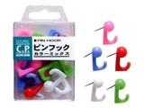 【カラフルな画鋲タイプのプラフック】C.P.ピンフック カラーミックス 15本入