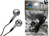 Portable Perfect Silver Earphone