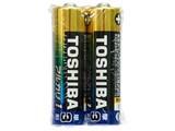 【買い置きしておけば安心!単三】アルカリ電池 単3 2p