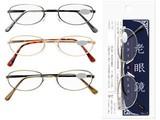 【家庭用・会社用どこでも活躍◎】老眼鏡 メタル No.2 え−2.5度