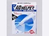 【水仕事をされる方へ】エイドヘルパー15P 透明防水タイプ