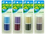 【お買い得】スパンミシン糸 #60 カラー