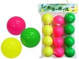 【野球に、ボール遊びに!子供に大人気】ニューカラーボール