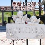 ★大決算SALE★薔薇と天使のWELCOMEボードSQ/ヨーロピアン