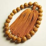 【メンズ用】金剛菩提樹の念珠(ネンジュ):R250数珠ブラウン色