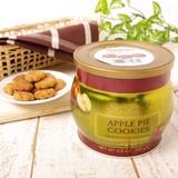 【夏の大特価】【コペンハーゲン】アップルパイクッキー