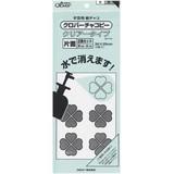 【手作り】 クロバーチャコピー 片面クリアタイプ